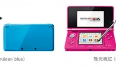 New 3DS colors announced: Blue or Pink, What Do you think?