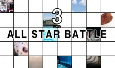 Namco Bandai: All Star Battle Teaser Site