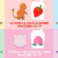 Pokémon GO to Japan and Get a Special Pokémon McFlurry