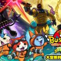 Rumor Mill – Yokai Watch Busters Coming State-side
