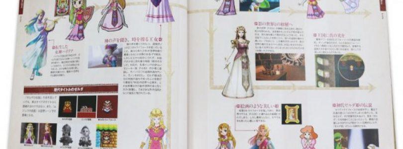 Hyrule Historia - The Legend of Zelda Timeline changes from Zelda Encyclopedia