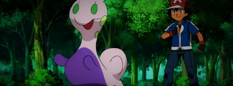 Pokémon of the Day! – Sliggoo